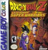 Dragon Ball Z Legendary Super W (Game Boy Color) [USED CO]