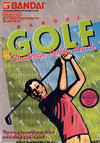 Bandai Golf Challenge Pebble Be (NES) [USED CO]