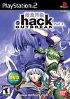 .hack//Outbreak Part 3 (Playstation 2) [USED]