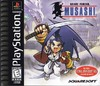 Brave Fencer Musashi (Playstation) [USED DO]