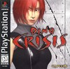 Dino Crisis (Playstation) [USED DO]