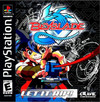 Beyblade (Playstation) [USED]