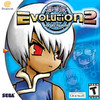 Evolution 2 Far Off Promise (Sega Dreamcast) [USED DO]