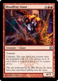 Bloodfray Giant - Foil