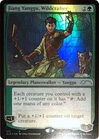 Jiang Yanggu, Wildcrafter (Stained Glass)